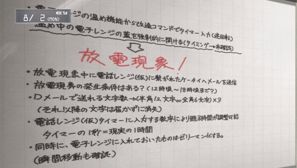 2014-09-01-041114